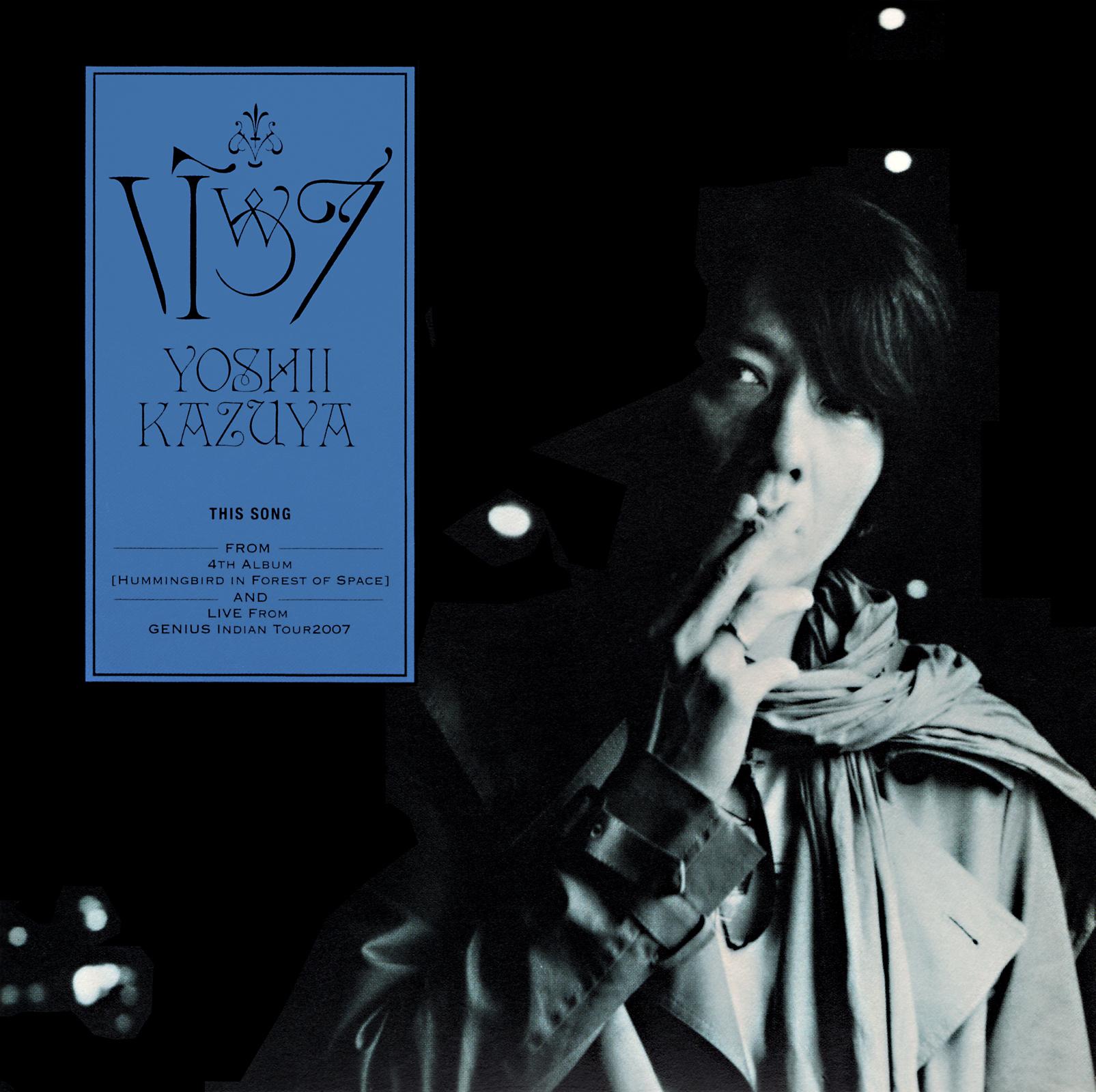 Kazuya Yoshii Yoshii Lovinson White Room