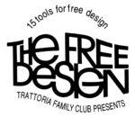 THE FREE DESIGN『15 Tools For Free Design (非売品CD)』の高画質ジャケット画像