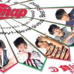 SMAP (スマップ) 4thシングル『負けるなBaby! ~Never give up』高画質ジャケット画像