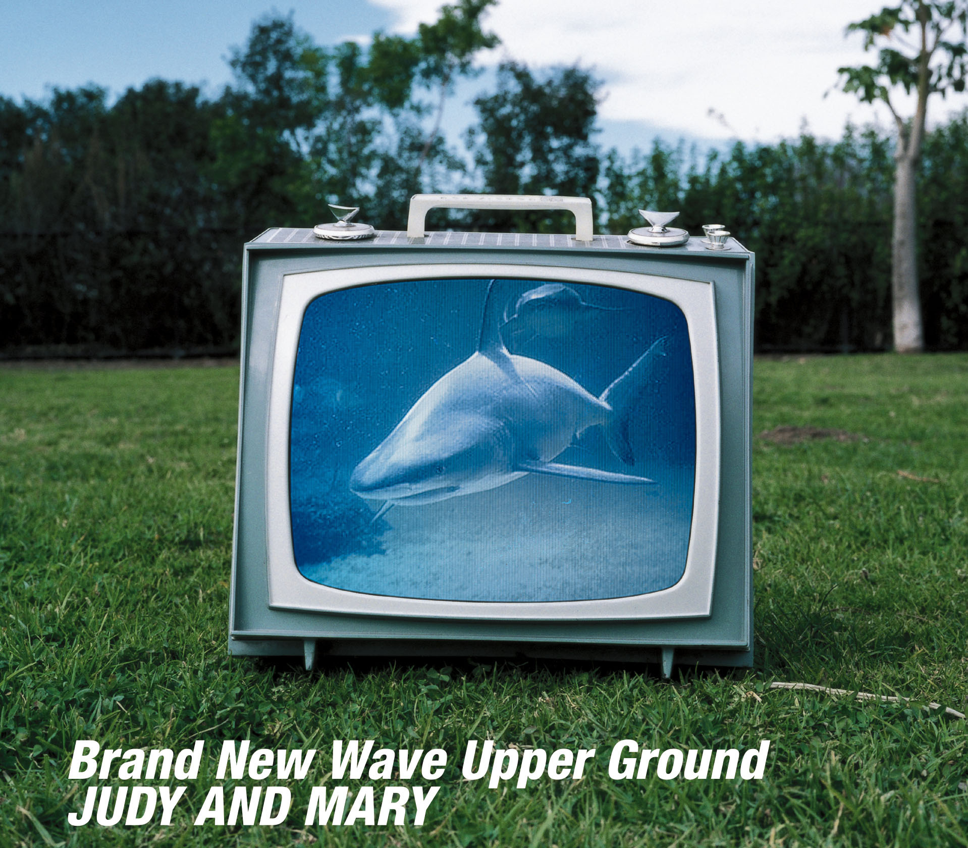 JUDY AND MARY『Brand New Wave Upper Ground』高画質ジャケット画像