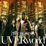 UVERworld (ウーバーワールド) 9thシングル『浮世CROSSING (うきよクロッシング)』初回限定盤 高画質ジャケット画像