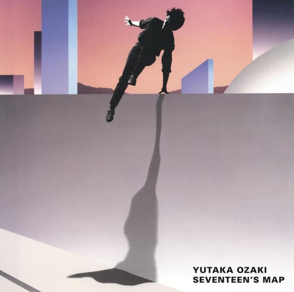 尾崎豊 (おざきゆたか) 1stアルバム『十七歳の地図 (SEVENTEEN'S MAP)』(1983年12月1日発売) 高画質ジャケット画像