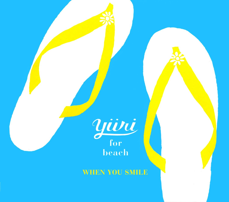 yüri for beach WHEN YOU SMILE (サンプル盤) 高画質ジャケット画像