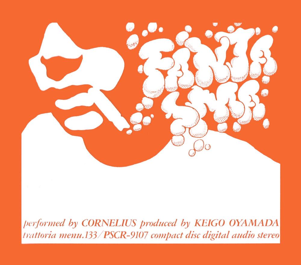 Cornelius (コーネリアス) 3thアルバム『FANTASMA (ファンタズマ)』 初回限定盤 (Trattoria Menu.133) (1997年8月6日発売) 高画質ジャケット画像