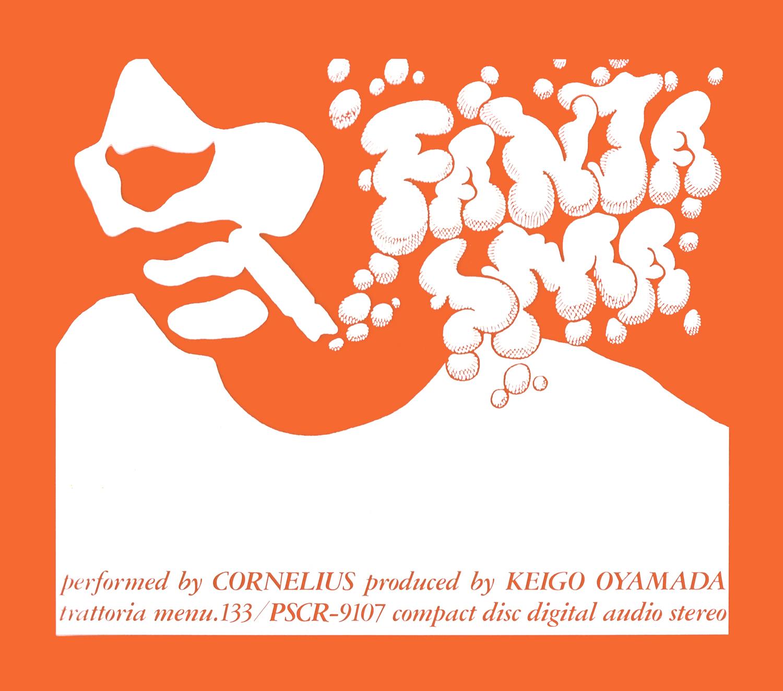 Cornelius (コーネリアス) 3thアルバム『FANTASMA (ファンタズマ)』 初回限定盤(1997年)高画質ジャケット画像