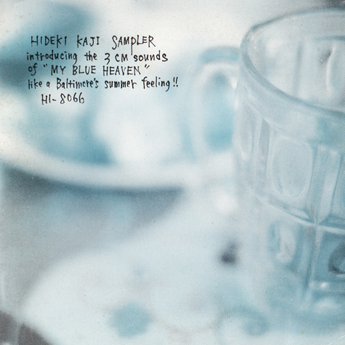 カジヒデキ 非売品CD『HIDEKI KAJI SAMPLER』高画質ジャケット画像