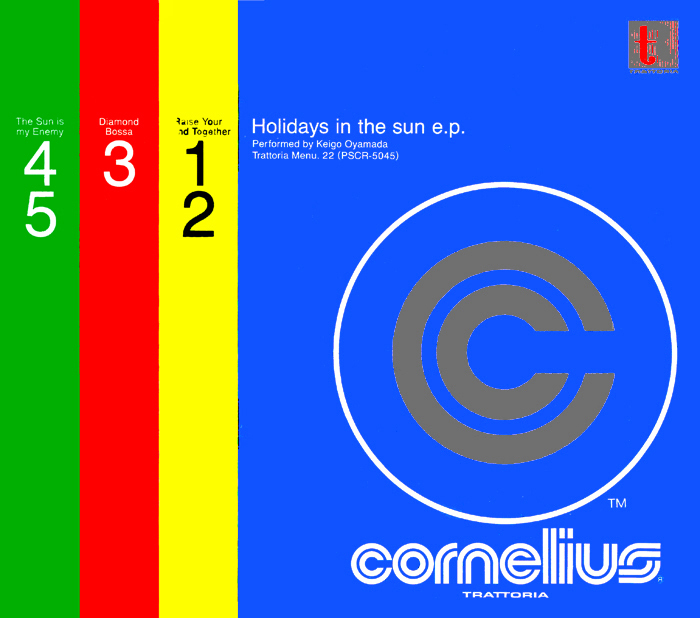 Cornelius (コーネリアス)『Holidays in the sun e.p.』高画質ジャケット画像