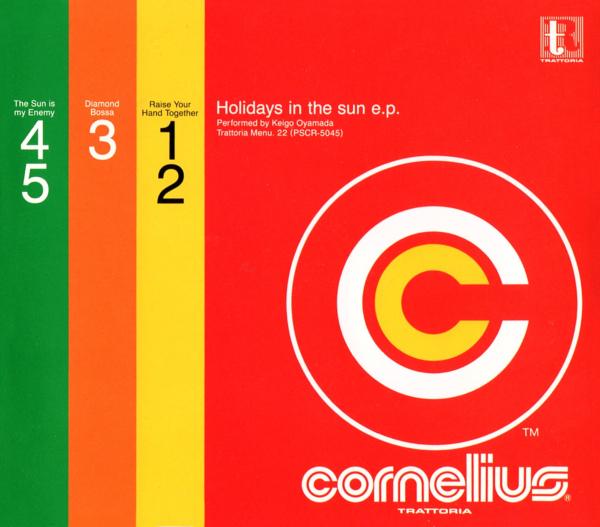 Cornelius (コーネリアス)ミニアルバム『Holidays in the sun e.p.』(1993年9月10日発売)高画質CDジャケット画像