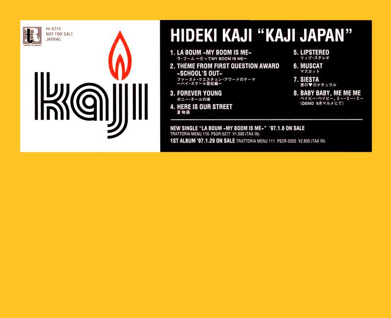カジヒデキ『KAJI JAPAN』非売品サンプル盤 高画質ジャケット画像