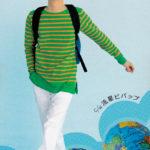 小沢健二 (おざわけんじ) 12thシングル『ぼくらが旅に出る理由 (Single Edit)』高画質ジャケット画像