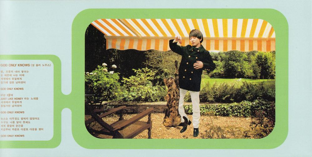 Corneliusの、『FANTASMA』のジャケットの、GOD ONLY KNOWSの歌詞のとこに載ってた写真。