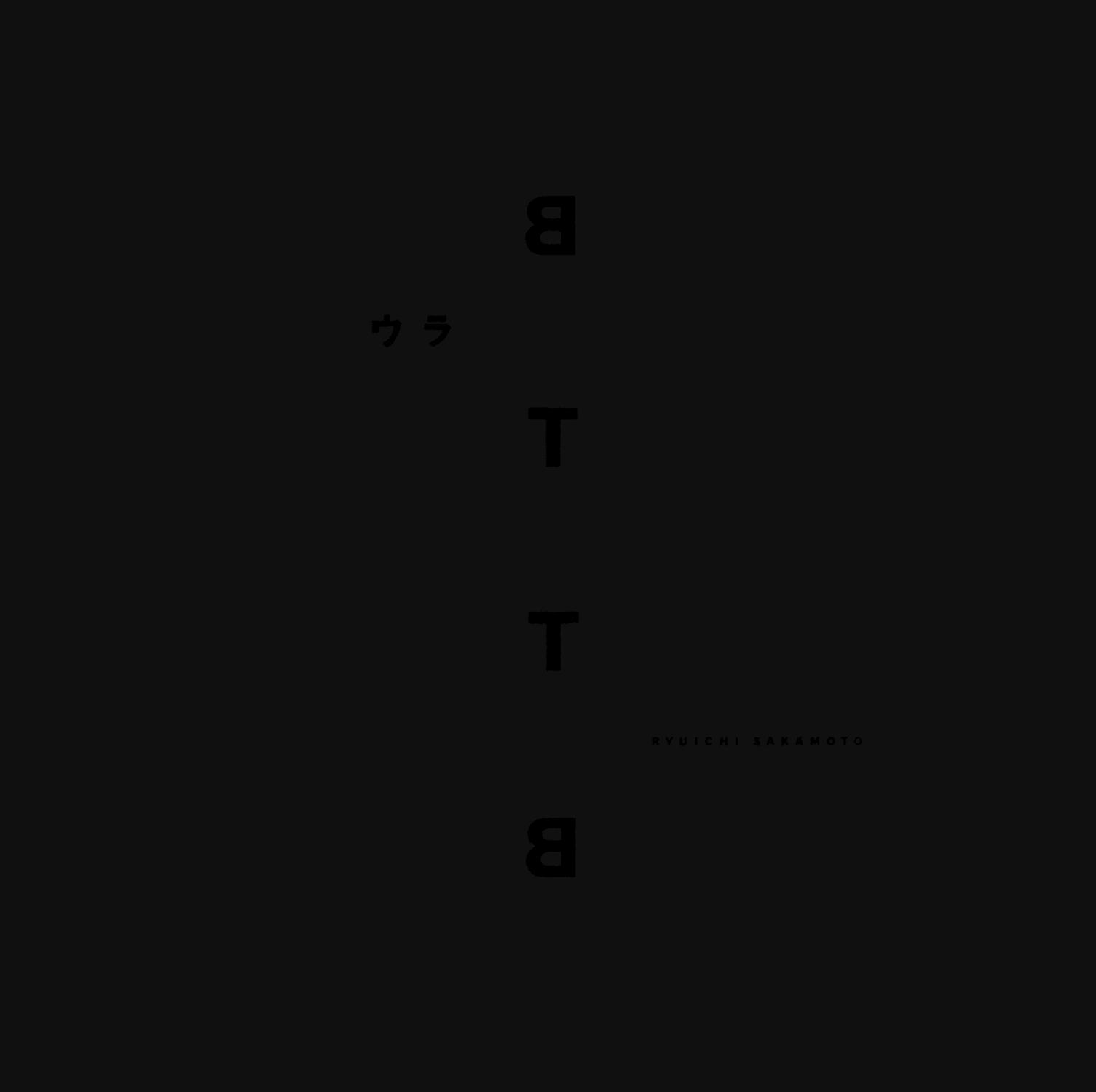 坂本龍一 (さかもとりゅういち) 1999年のマキシシングル『ウラBTTB』高画質ジャケット画像