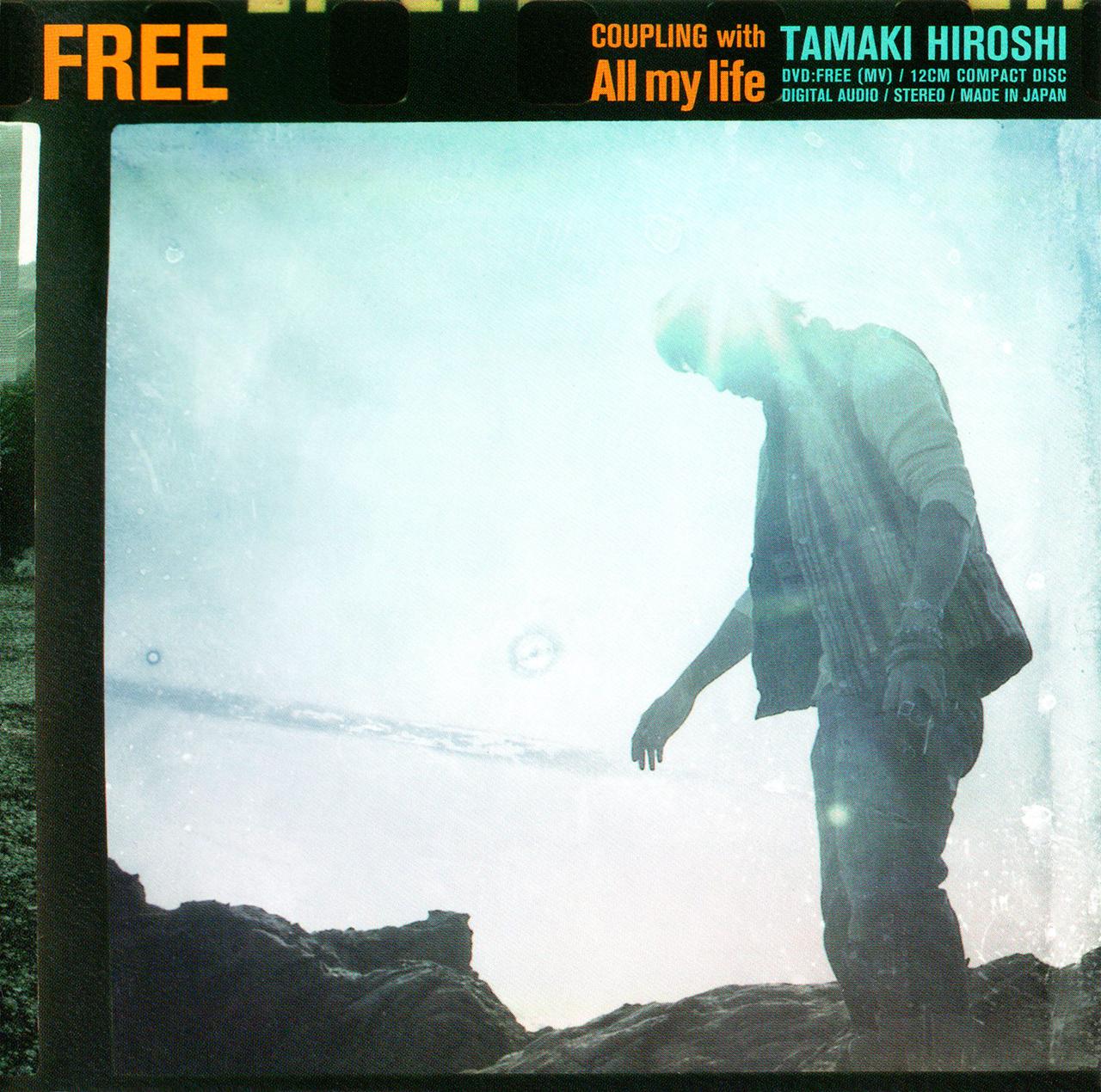 玉木宏『FREE』初回限定盤A 高画質ジャケット画像