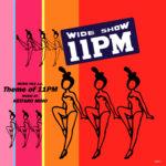 『11PMのテーマ MUSIC BY 三保敬太郎 MIHO KEITARO』高画質ジャケット画像