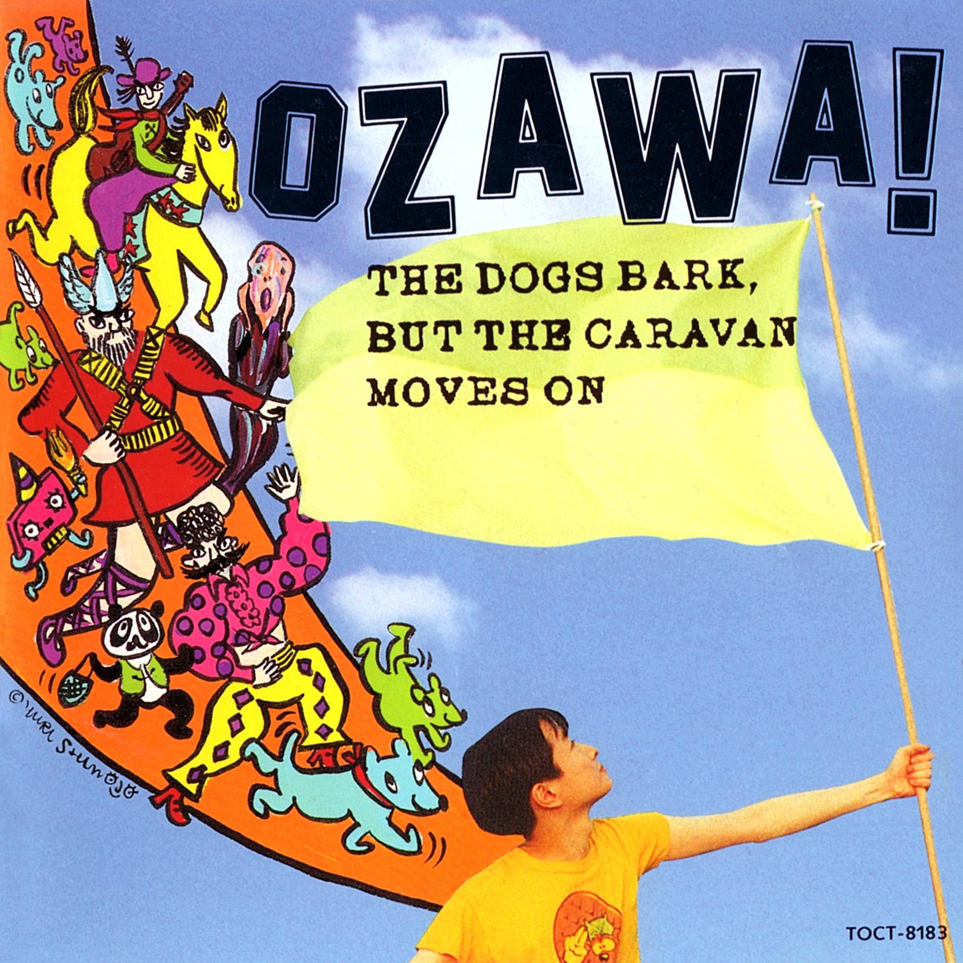 小沢健二 (おざわけんじ) 1stアルバム『犬は吠えるがキャラバンは進む』(1993年9月29日発売) 高画質CDジャケット画像