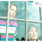 Kiroro (キロロ) 10thシングル『Best Friend (ベスト・フレンド)』(2001年) 高画質ジャケット画像
