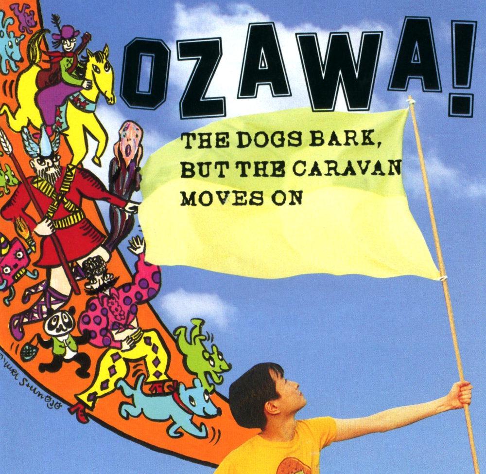小沢健二 (おざわけんじ) 1stアルバム『犬は吠えるがキャラバンは進む』(1993年) 高画質ジャケット画像