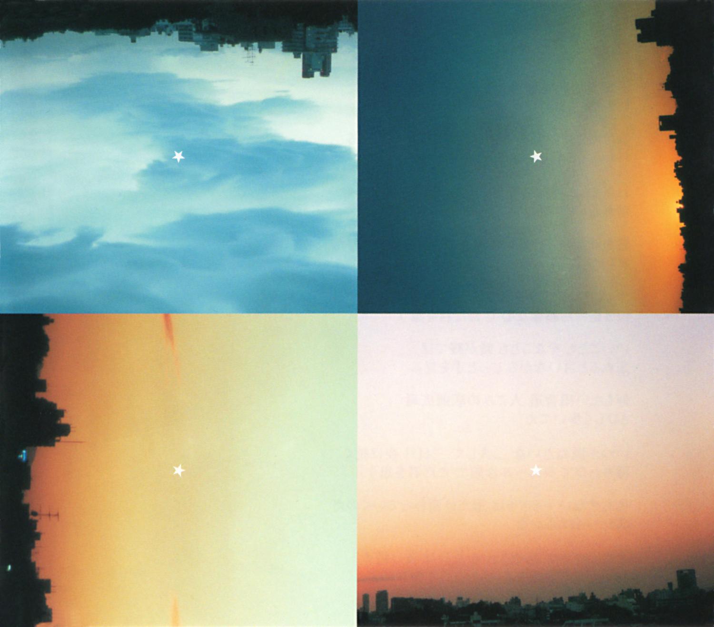 スピッツ (Spitz) 28thシングル『スターゲイザー』(2004年)高画質ジャケット画像