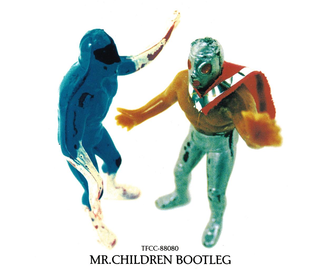Mr.Children (ミスターチルドレン) 12thシングル『マシンガンをぶっ放せ -Mr.Children Bootleg-』(1996年8月8日) 高画質ジャケット画像