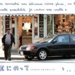 小沢健二 (おざわけんじ) 6thシングル『カローラIIにのって』(非売品CD) 高画質ジャケット画像