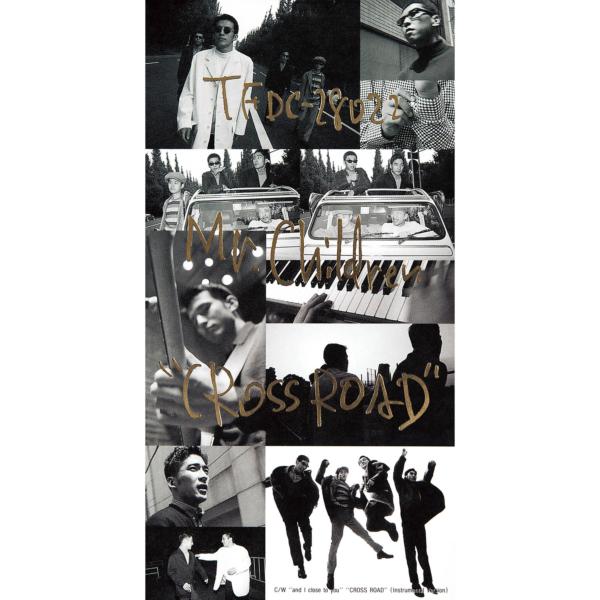 Mr.Children (ミスターチルドレン) 4thシングル『CROSS ROAD』(1993年11月10日発売) 高画質ジャケット画像