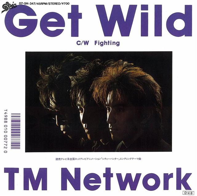 get-wild-ep