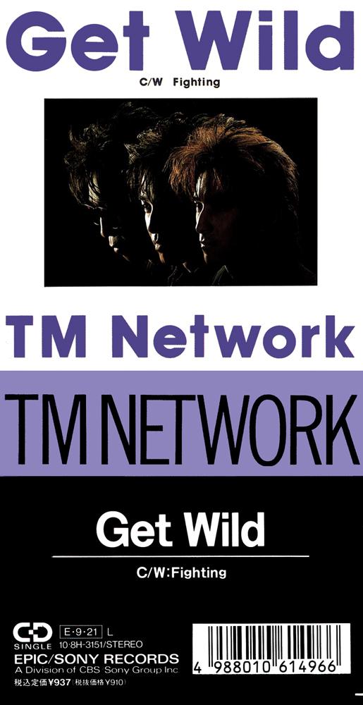 TM Network (ティーエム・ネットワーク)10thシングル『Get Wild』(1987年)高画質ジャケット画像