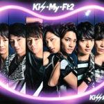 Kis-My-Ft2 (キスマイフットツー) 13thシングル『Kiss魂 (キッスダマシイ)』(2015年3月25日) 高画質ジャケット画像