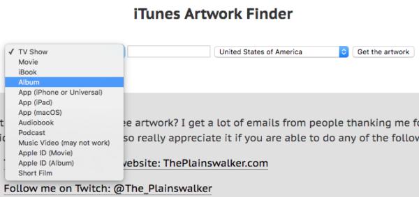 検索窓にアーティストの名前やアルバムのタイトルを入れて検索します。