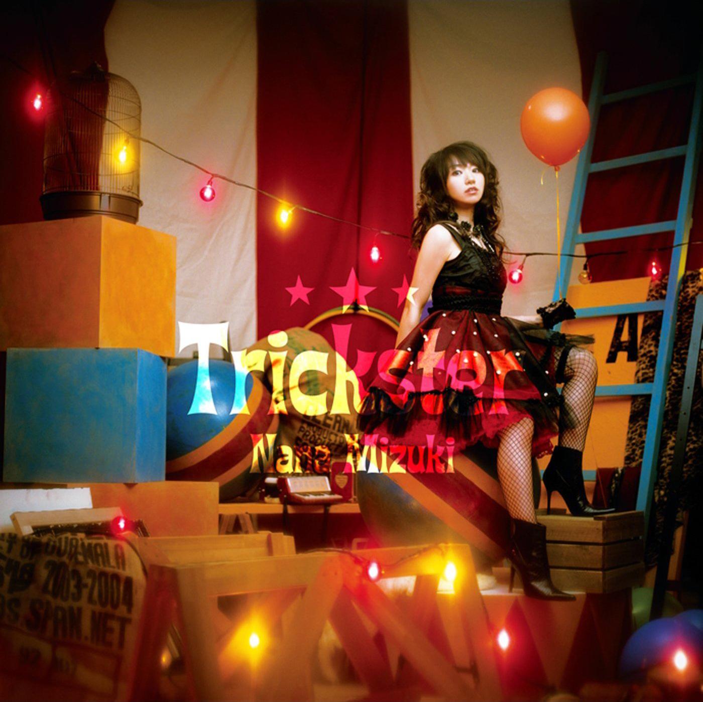 水樹奈々 (みずきなな) 18thシングル『Trickster (トリックスター)』(2008年10月1日) 高画質ジャケット画像