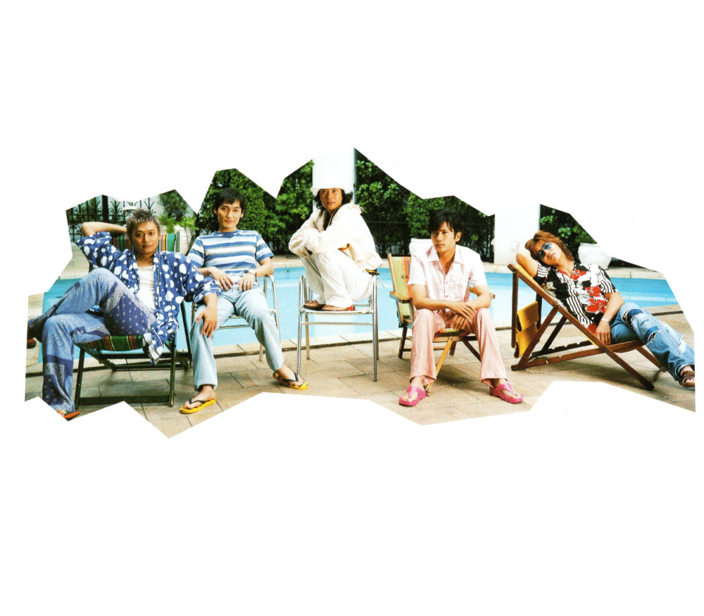 SMAP (スマップ) 37thシングル『BANG! BANG! バカンス!』(2005年7月27日発売) 高画質ジャケット画像