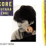 尾崎豊 (おざきゆたか) 6thシングル『核/街角の風の中』(1990年11月28日発売) 高画質ジャケット画像