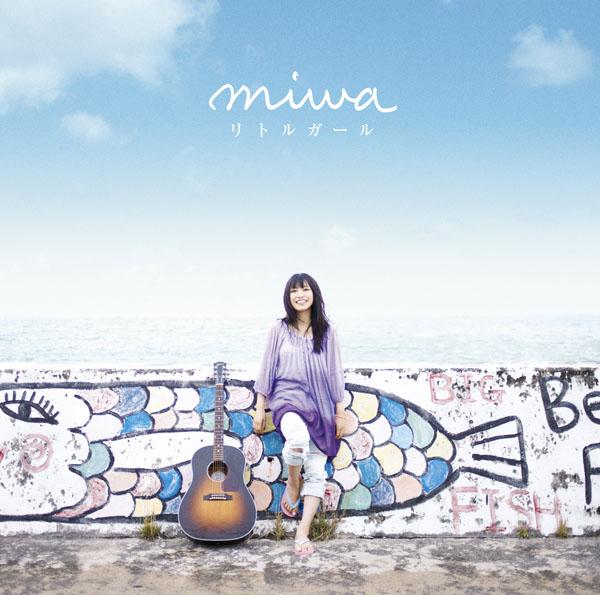 miwa (ミワ) 2ndシングル『リトルガール』(2010年6月23日発売) 高画質ジャケット画像