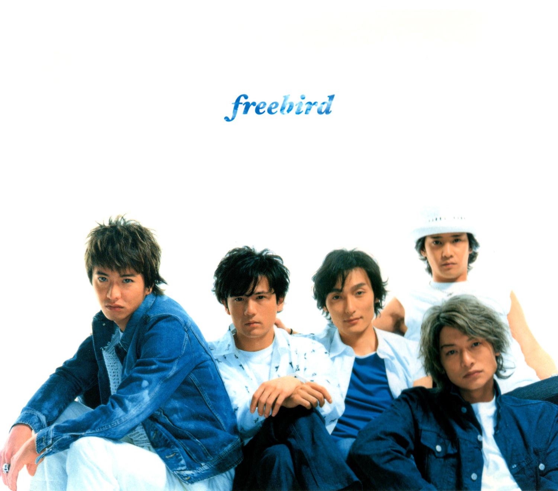 SMAP (スマップ) 34thシングル『freebird』(2002年5月15日発売) 高画質ジャケット画像