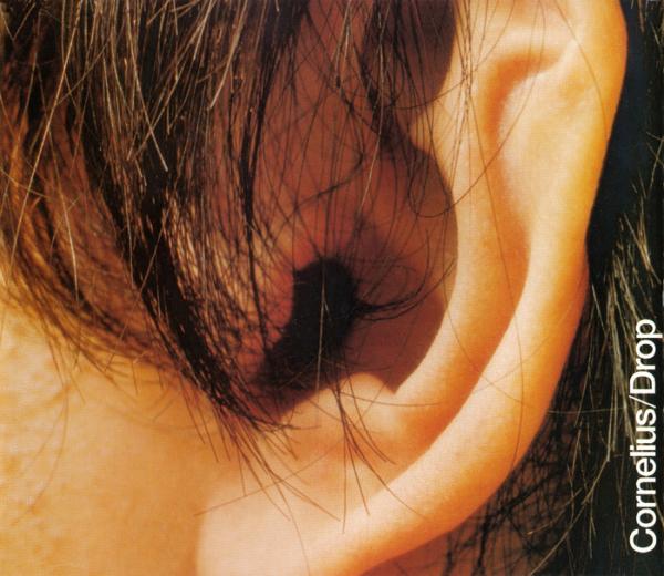 Cornelius (コーネリアス) 『Drop (ドロップ)』マタドール盤(2002年4月23日発売) 高画質ジャケット画像