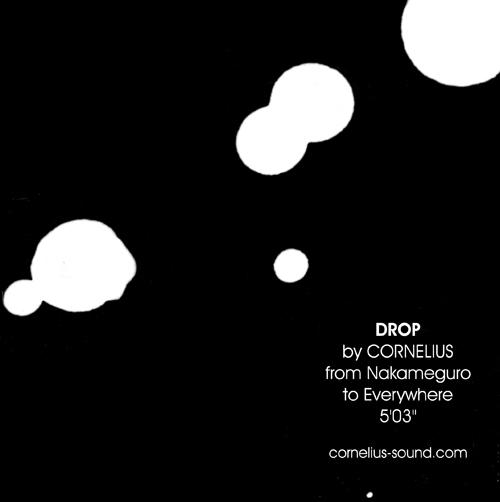 Cornelius (コーネリアス) 『Drop (Trattoria Menu.240)』(2001年10月3日発売) 高画質ジャケット画像