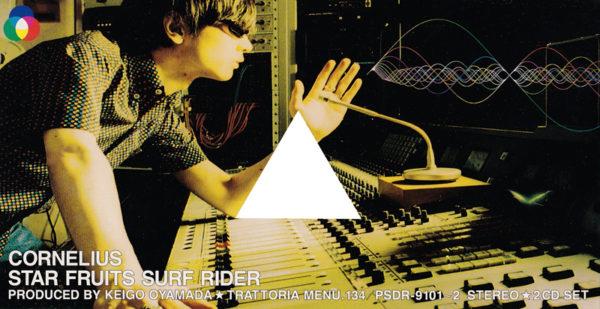 Cornelius (コーネリアス)『STAR FRUITS SURF RIDER (Trattoria Menu.134)』(1997年7月2日発売) 高画質ジャケット画像