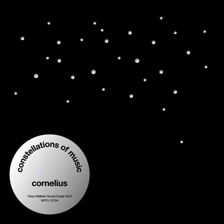 Cornelius (コーネリアス)『Constellations Of Music』(2015年8月19日発売) 高画質ジャケット画像