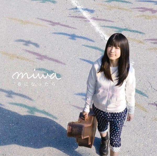 miwa (ミワ) 5thシングル『春になったら』(初回盤) 高画質ジャケット画像