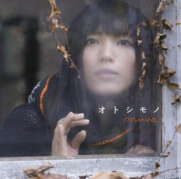 miwa (ミワ) 4thシングル『オトシモノ』(初回盤) 高画質ジャケット画像