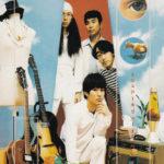 スピッツ (Spitz) 8thシングル『空も飛べるはず』(1994年4月25日発売) 高画質ジャケット画像