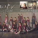 欅坂46 (けやきざかフォーティーシックス) 3rdシングル『二人セゾン』(初回仕様限定盤 TYPE-C) 高画質ジャケット画像