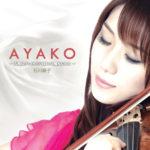 石川綾子 (いしかわあやこ)『AYAKO-天使はヴァイオリンを持つと魔女になる-』(2010年4月12日発売) 高画質ジャケット画像