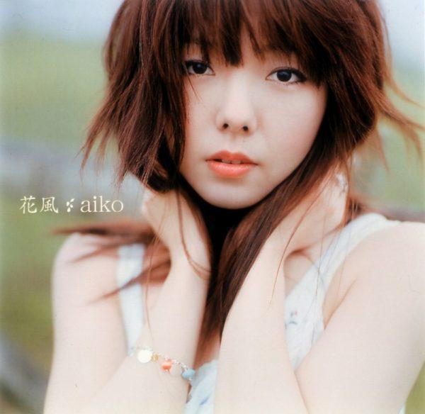 aiko (アイコ) 16thシングル『花風』(通常仕様盤) 高画質ジャケット画像