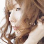 aiko (あいこ) 21stシングル『シアワセ』初回限定盤 (2007年5月30日発売) 高画質ジャケット画像