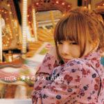 aiko (アイコ) 25thシングル『milk/嘆きのキス』(初回限定仕様)