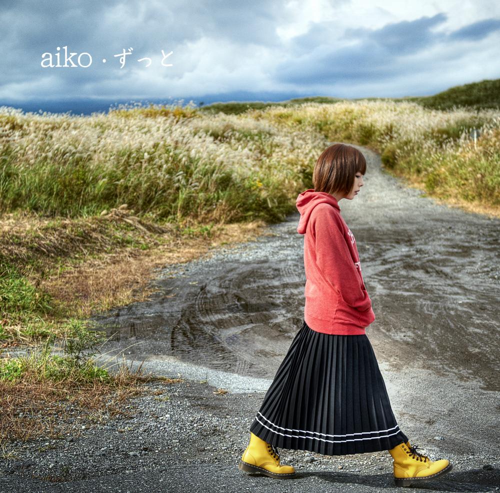 aiko (アイコ) 29thシングル『ずっと』(初回限定仕様盤) 高画質ジャケット画像