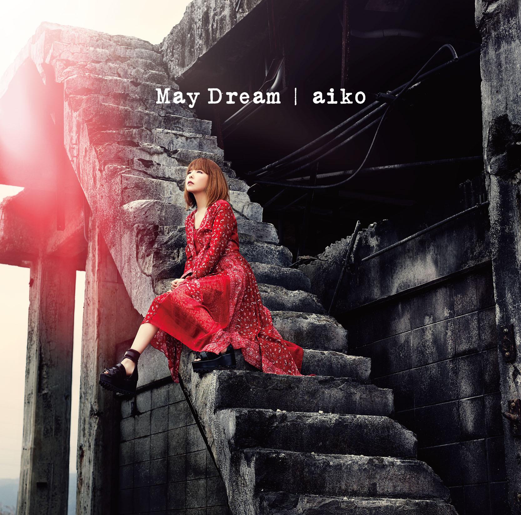 aiko (アイコ) 12thアルバム『May Dream』(初回限定仕様盤) 高画質ジャケット画像