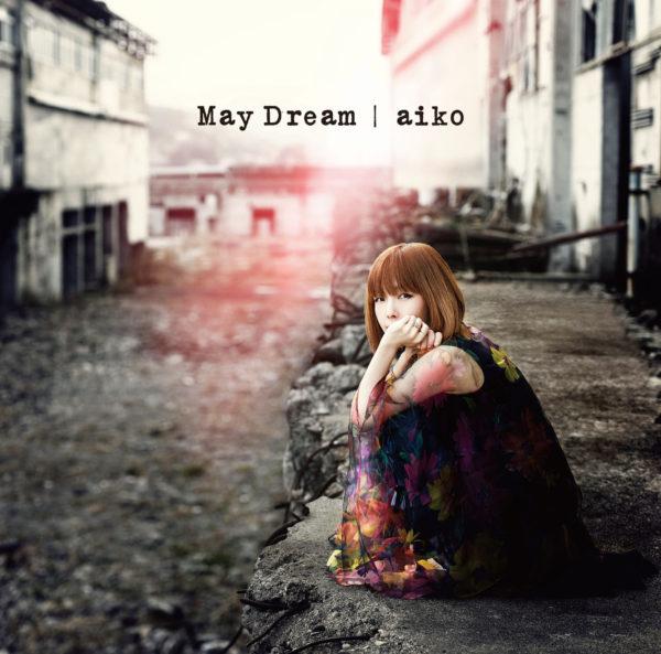 aiko (アイコ) 12thアルバム『May Dream』(通常定仕様盤) 高画質ジャケット画像