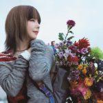 aiko (あいこ) 36thシングル『恋をしたのは』(2016年9月21日発売) 初回限定盤 高画質ジャケット画像